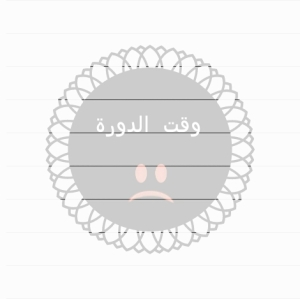 PicsArt_1409616241204