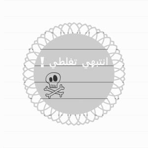 PicsArt_1409616455260