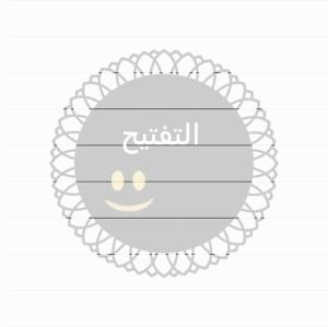 PicsArt_1409617008320