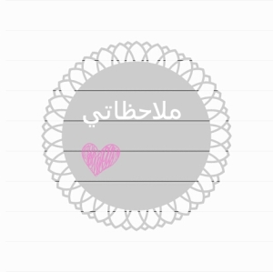 PicsArt_1409617231770