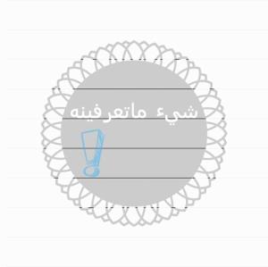 PicsArt_1409617501413